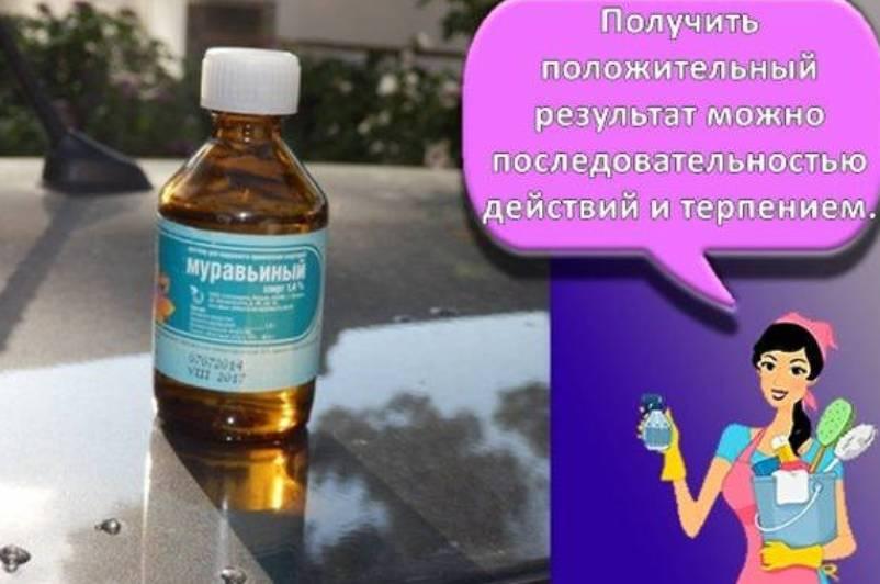 kak-ochistit-smolu-s-odezhdy-v-domashnih-usloviyah-vse-sposoby-i-sredstva-foto-spirt-1