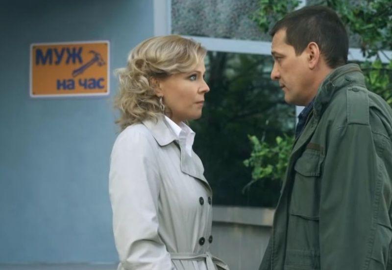 serial-melodrama-muzh-na-chas-2014-syuzhet-soderzhanie-4-h-seriy-aktery-i-roli-chem-zakonchitsya-film