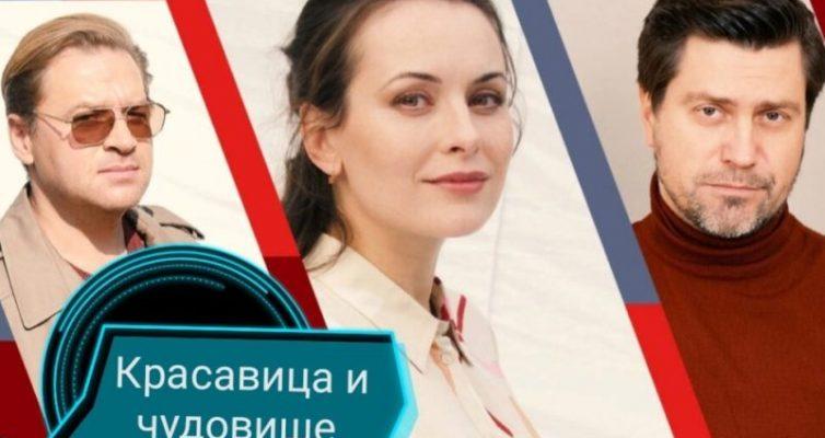 chem-zakonchitsya-serial-krasavitsa-i-chudovische-2021-syuzhet-soderzhanie-seriy-smotret-polnostyu-onlayn