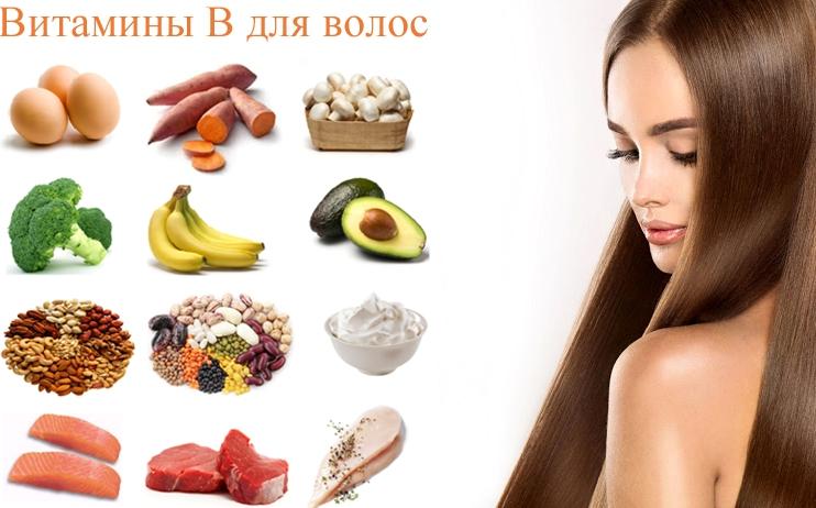 prichiny-sezonnogo-vypadeniya-volos-u-zhenschin-kak-ostanovit-dieta-protiv-vypadeniya-vitaminy-gruppy-v-i-drugie