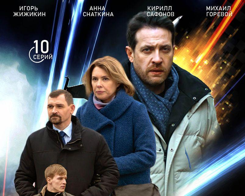 serial-kriminalnyy-doktor-2021-chem-zakonchitsya-syuzhet-filma-soderzhanie-vseh-seriy-aktery-i-roli